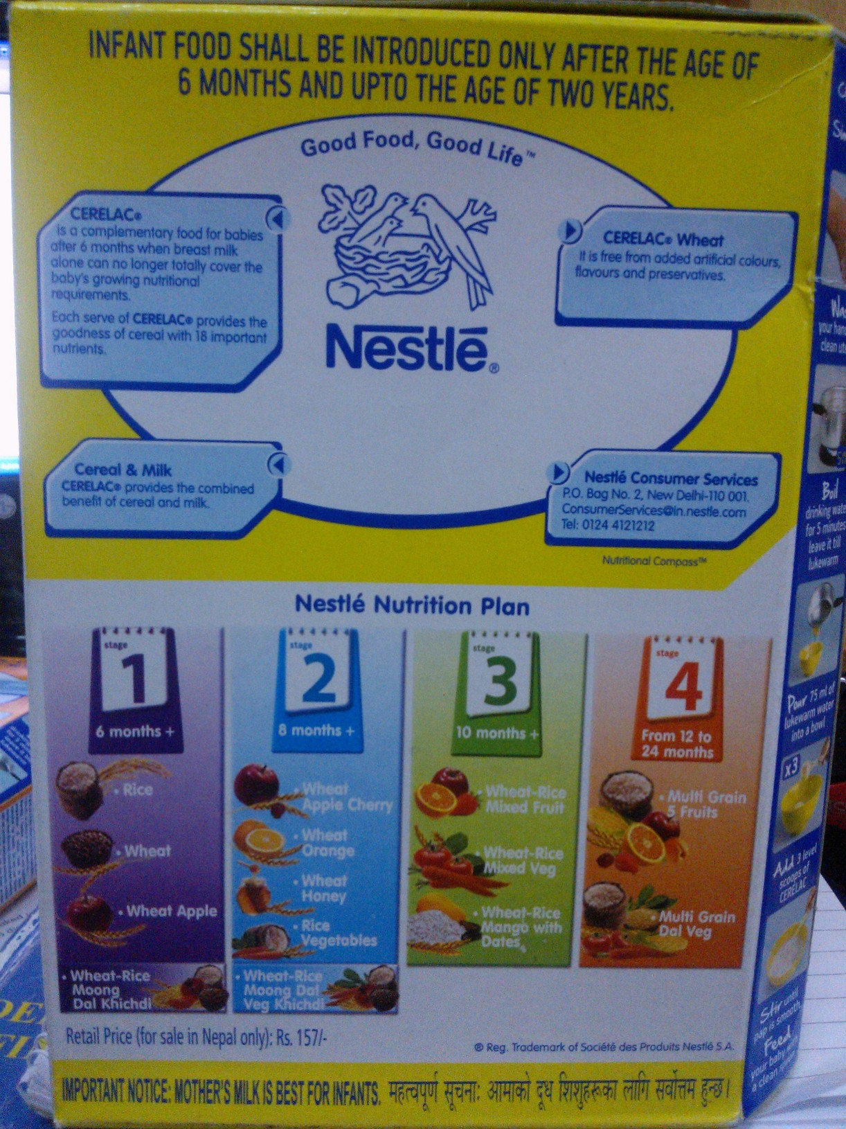 breastfeeding promotion network of picture 2 nan pro 1 infant milk substitute